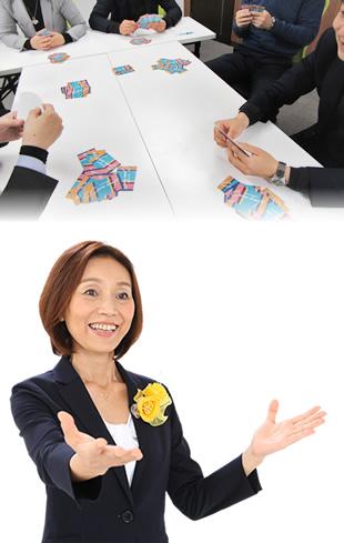 イメージ画像:法人向け2