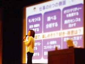 6つの側面(ひざ上) (2)
